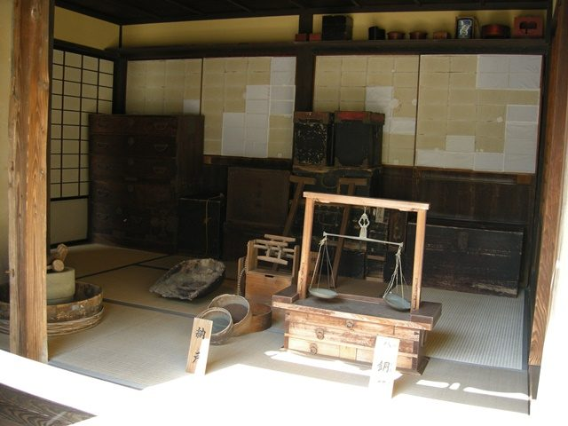 japanesemodenroom