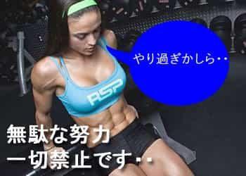 yarisugi2